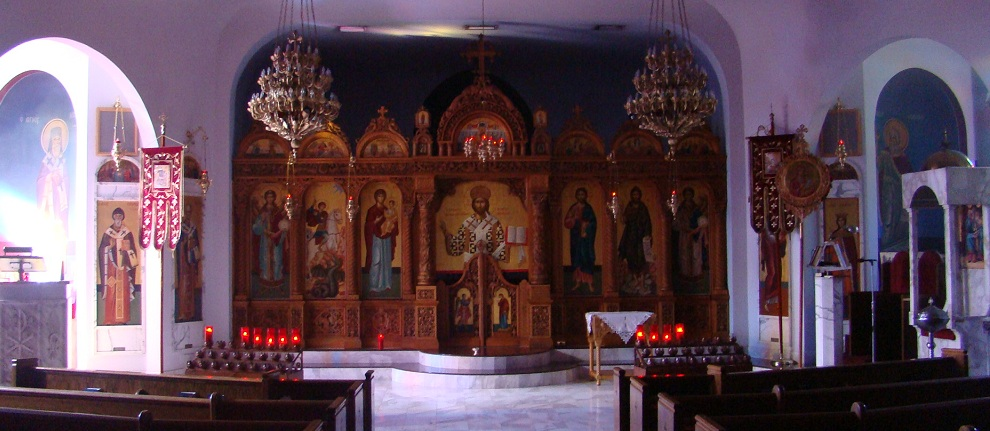 greek orthodox church The website of annunciation greek orthodox church welcome one another, therefore, just as christ has welcomed you, for the glory of god.